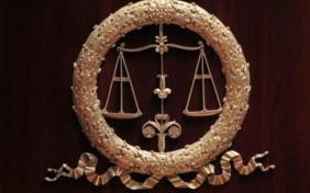 7764687370_le-symbole-de-la-justice